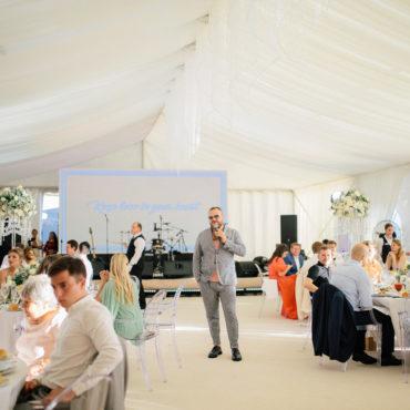 Свадьба в Отеле Rodina